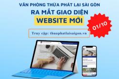Chính thức ra mắt Website mới: thuaphatlaisaigon.vn